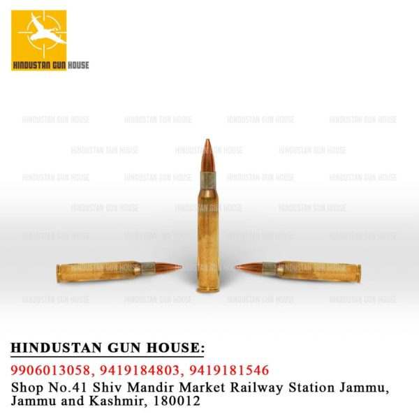30.06-RIFLE-CARTRIDGE-INDIAN-ORDNANCE-FACTORY