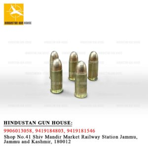 32-PISTOL-CARTRIDGE-MADE-BY-AMMUNTION-FACTORY-KHADKI-INDIAN-ORDNANCE-FACTORY
