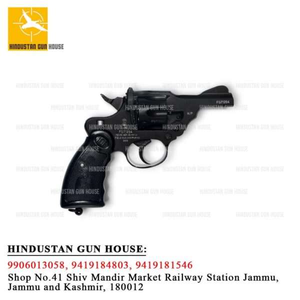 MK-III-REVOLVER-MADE-BY-FIELD-GUN-FACTORY-(INDIAN-ORDNANCE-FACTORY)