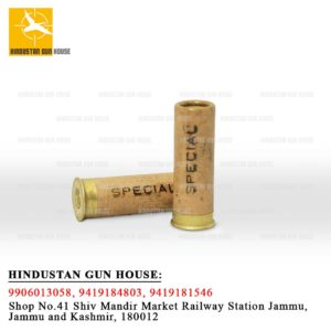 CARTRIDGE-SA-12-BORE-65-MM-PAPER-SPECIAL-MADE-BY-AMMUNITION-FACTORY-KHADKI-INDIAN-ORDNANCE FACTORY