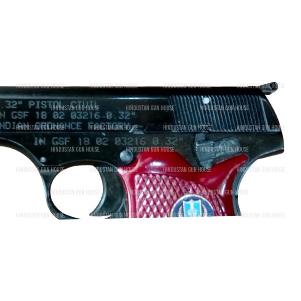 ASHANI PISTOL MK-II BLACK MADE BY GUN AND SHELL FACTORY(INDIAN ORDNANCE FACTORY)